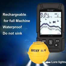2014 fish finder totipotent host charge full waterproof lattice fish finder wireless size fish Visual