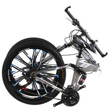 26inch folding mountain bike 21 speed double damping 6 knife wheel and 3 knife wheel bicycle double disc brakes mountain bike