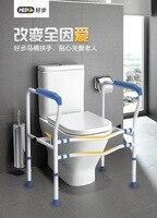 Новый Противоскользящий подлокотник для туалета рамка для пожилых ванная туалет усилитель для беременных женщин инвалидная безопасность
