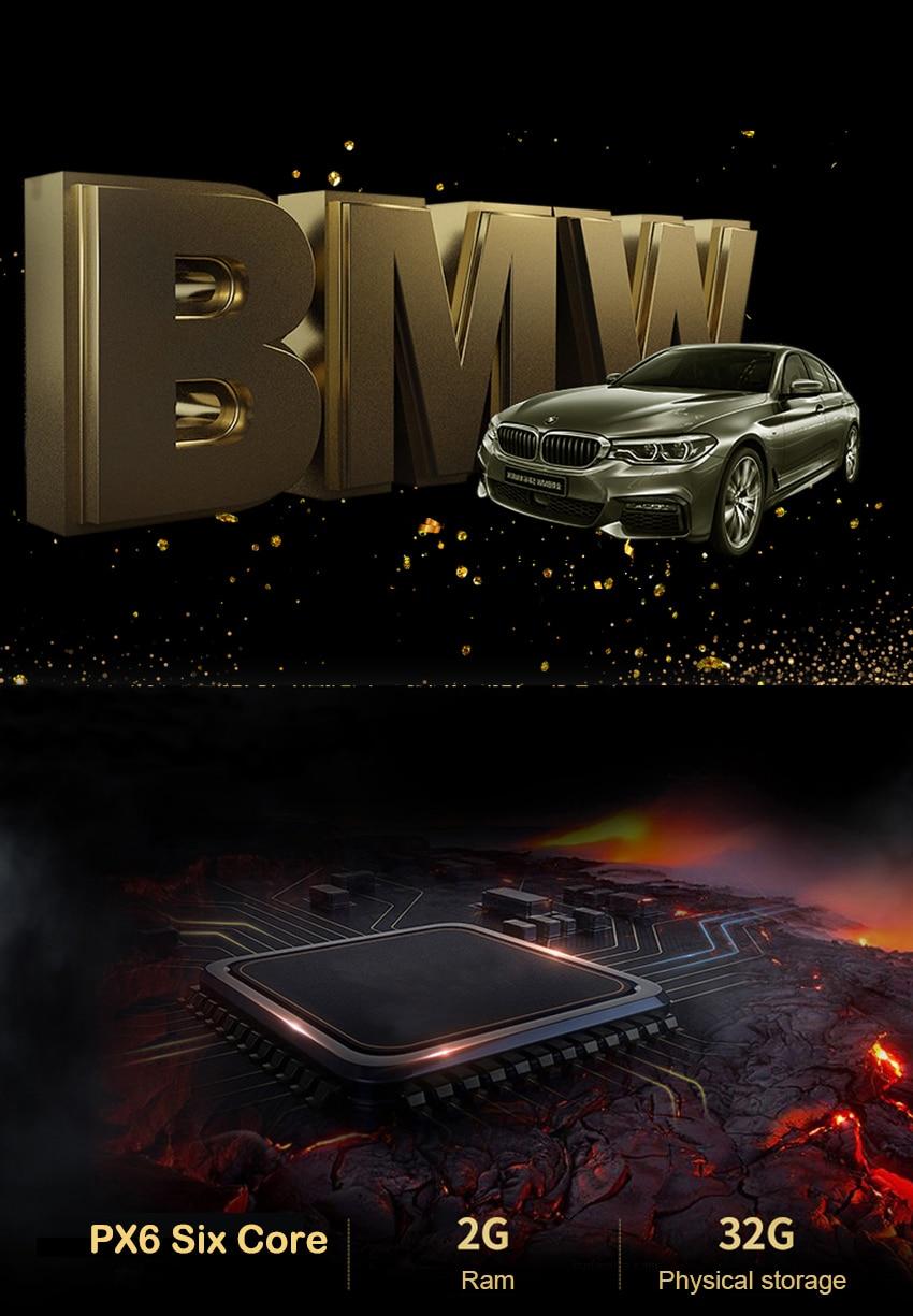 BMW six core