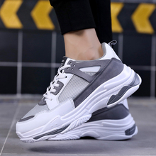 Super Popular Men's Shoes Breathable Sneakers Shoes Korean Version of Trendsetting Net Surface Casual Shoes with  Dad Shoes 5 chalets trendsetting mountain treasures
