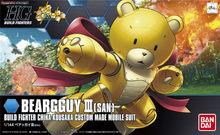 Bandai – combinaison Mobile Gundam 86417 HGBF 1/144, BEARGGUY III SAN, à assembler, Kits de modèles, figurines Anime, jouets pour enfants, cadeau