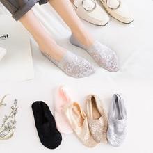 5 пар в партии модные женские туфли для девочек летние носки Стиль кружевное платье с цветочным рисунком короткие носки противоскользящие невидимые носки до лодыжки 7 видов цветов