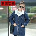Кореи Джин Minzhu звезда с куртка толстый теплый ягненка шерсти ковбой пальто лацкан женщины