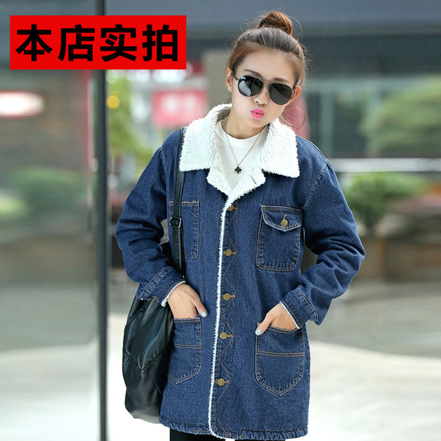 Korea Jin Minzhu star with the jacket thick warm lamb wool cowboy coat lapel women