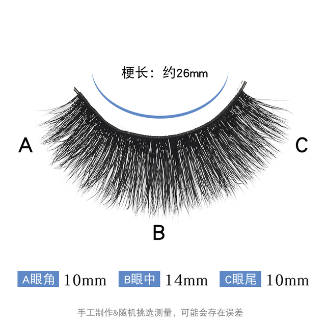 6e2d0614b60 Pansly rzesy Natural False Eyelashes Wispy Lashes loupe eyelash Makeup  Individual Lashes 3d Mink Lashes Suppliers
