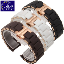 PEIYI Stainless steel and silicone watchband 20mm 23mm deployment rose gold buckle for AR5920 5905 5919 5890 5906 watch chain