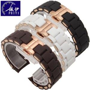 Image 1 - Peiyi aço inoxidável e pulseira de silicone 20mm 23mm implantação ouro rosa fivela para ar5920 5905 5919 5890 5906 corrente relógio