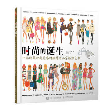 96 Pages Fashion Anti-stress Inky Treasure adult colouring books Secret Garden Painting Drawing Books art coloring books - DISCOUNT ITEM  15% OFF All Category