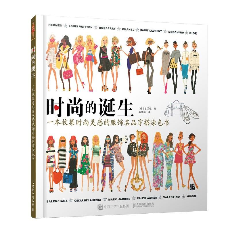 96 páginas moda Anti-estrés Inky tesoro adultos libros de colorear ...