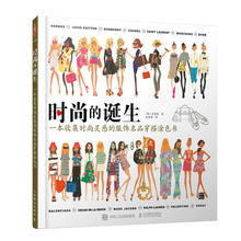 96 páginas de libros para colorear para adultos, a la moda, antiestrés, Inky Treasure, Secret Garden, pintura de dibujo, libros de arte para colorear