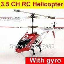 ch S107gスタイル3.5 rcヘリコプタージャイロ合金三チャンネルリモートコントロール航空機fswb