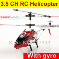 S107g Style 3.5 ch rc helicopter with gyro Alloy three channel remote control aircraft FSWB
