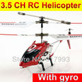 S107g Style 3.5 ch rc helicopter with gyro Alloy three-channel remote control aircraft FSWB