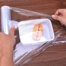 1 рулон 30 см многофункциональная вакуумная сумка для хранения свежести упаковочная пленка для хранения пищевых продуктов не токсичная упаковочная сумка