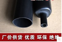 Free shipping 1 meter Dia 52mm 4:1 heat shrink tube 52mm black double wall pipe 4 contraction band glue thick waterproof
