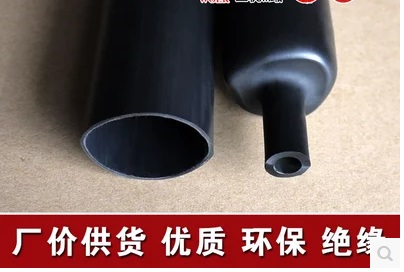 Free shipping 1 meter Dia 52mm 4:1 heat shrink tube 52mm black double wall pipe 4 contraction band glue thick waterproof бленд mennon 1 8d 52mm 50