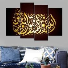 Wall Pictures Modular Hd Modern Living Room Decoration Art Islamic Koran Article Painting Framework Canvas Printing Poster