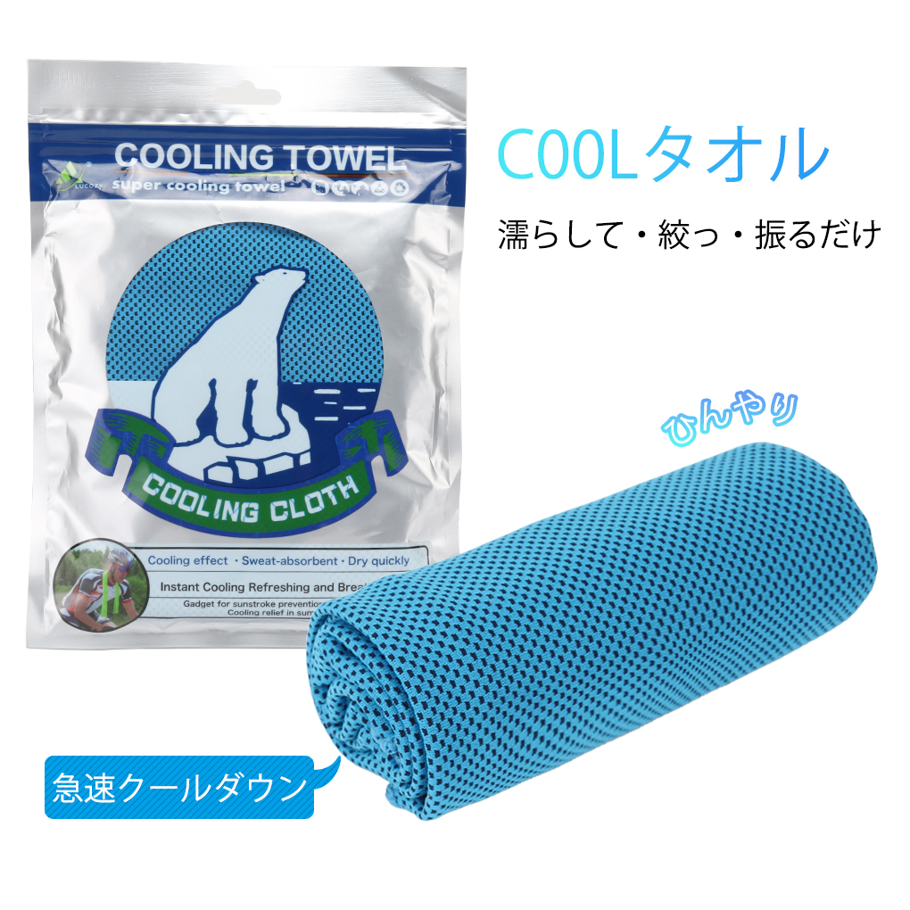Sweat Towel On Neck: Cooling Sport Towel Sweat Absorbility Yoga Scarf Fast