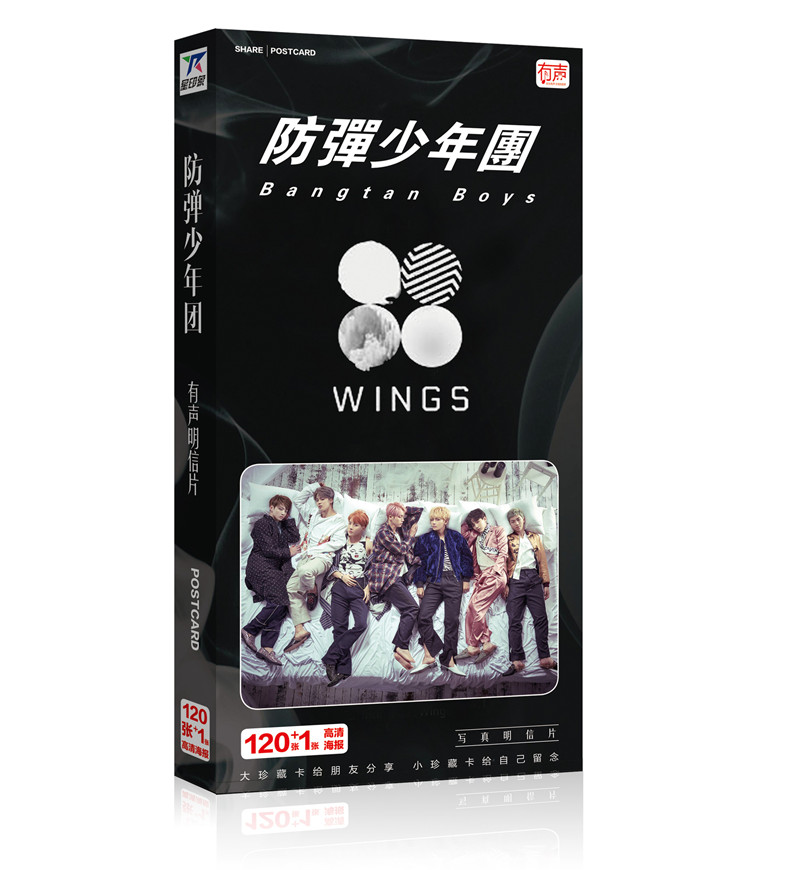 Back To Search Resultsapparel Accessories 1 Poster Fire Bts K-pop K Pop Bts 1 Sold High Quality Goods Inventive 2018 Card Photo Card Album Poster Kpop Bts Bangtan Jung Kook Label Post 120 Cards
