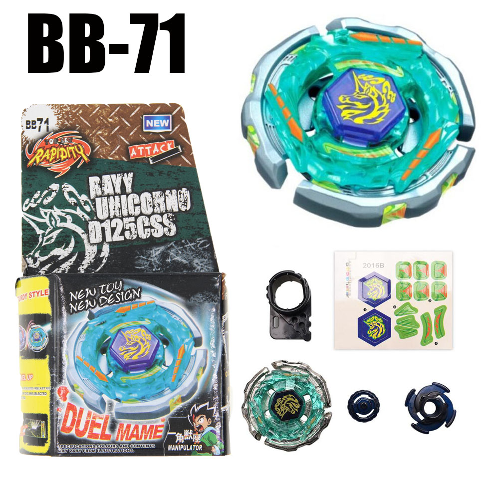 B71 Spinning Top METAL FUSION BB-71 RAY STRIKER UNICORNO D125CS 4D Spinning Top Drop shopping