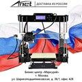Anet A8 Prusa i3 reprap 3d Kit de impresora/8 GB SD de plástico PLA como regalos/Envío Expreso de Moscú ruso almacén