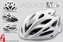 Laplace A6 HOT SELL! Bicycle Cycling Helmet Bike Helmet Casco Ciclismo Capacete Cascos para Bicicleta MTB road bike cap protect