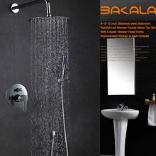 BAKALA Luxury 8-10-12-16 inch Stainless Steel Bathroom rain  shower faucets head shower set with hand shower