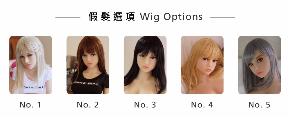 Wig-options_For-Piper