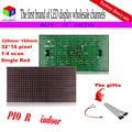 Полу-открытых красный из светодиодов модуль 320 мм * 160 мм dip-p10 один красный для внутреннего бизнес экран