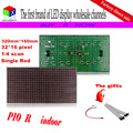 Semi outdoor RED led module 320mm*160mm DIP P10  single red for indoor business  display screen