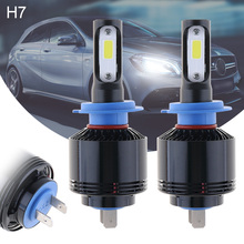 цена на 72W H7 8000LM 6000K All-In-One without Line LED Headlight Kit Hi or Lo Beam Bulb Automotive LED Headlamp car accessories for Car