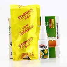 Chinese Herbal Propolis Nasal Spray Rhinitis Nose Problem Tr