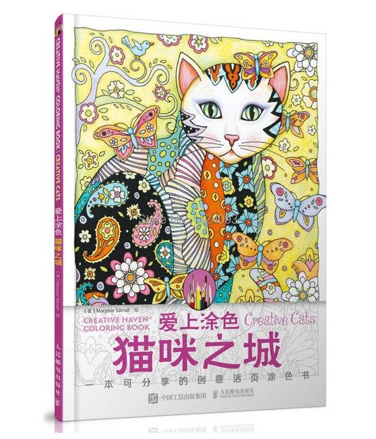 Aliexpress Buy Booculchaha Creative Cats Coloring Book Anti