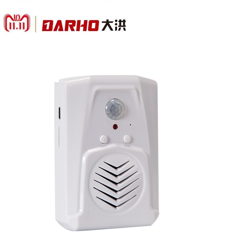 Darho MP3 Audio Sound Player Wireless Infrared Body Motion Sensor Activated for Supermarket Shop Store Welcome Voice Reminder shop store supermarket advertising motion sensor mp3 sound player with 128m sd memory card for sales promotion voice broadcast