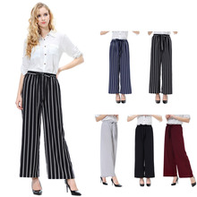 2019 Newly Hot Women Solid Color Trousers Cool Striped Loose Wide Leg Pants for Summer MSK66