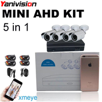 Full HD 1080P 720P 4Channel CCTV System 4pcs 2MP Metal Outdoor Bullet Camera 4CH 1080P Smallest