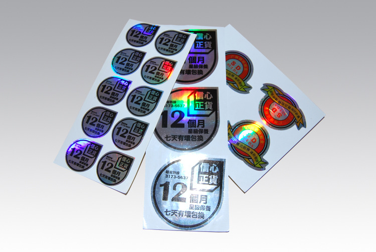 Голографическая лазерная наклейка на заказ, антифальшивая, антифальшивая, голографическая наклейка s, индивидуальная голографическая гара...