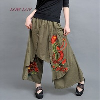 Vintage 70s Ethnic Wide Leg Pants Women Embroidery 2017 New Autumn Spring Summer Chinese Green Black Trousers Boho Harem Pants