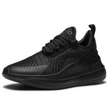6fc58e8b4 2019 Hot باع Fashion مريحة تنفس الدانتيل يصل حذاء كاجوال الرجال الشباب المد  أحذية حجم كبير البرية الاتجاه الشارع أحذية