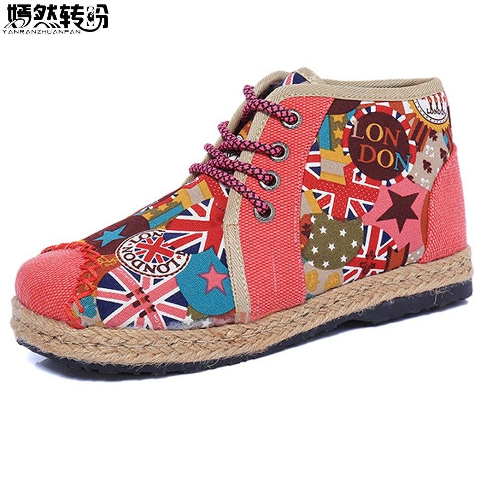 Lin Chaussures Tissé Rond À Femmes Rouge Vin Ciel Imprimé Bout 7gY6bfy