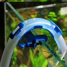 Аквариумный фильтрующий шланг, держатель для водяных труб, фильтр для крепления, трубка для аквариума, плотно удерживающий шланг, фиксирующий Зажим, инструмент для аквариума