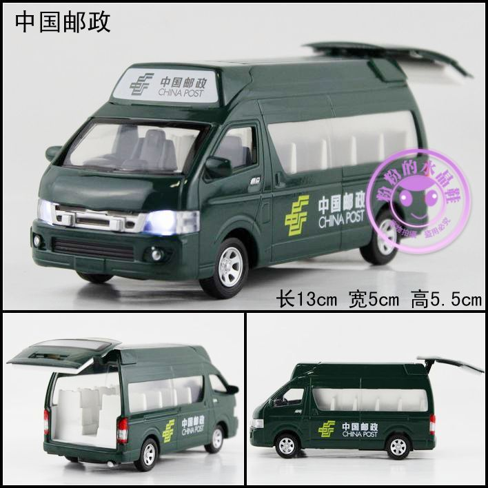 Alloy car model acoustooptical microbiotic toy express delivery car school bus