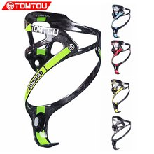 цена на TOMTOU Full UD Carbon Bicycle Bottle Cage Cycling Mountain/Road Bike Water Bottle Holder Accessories Gloss Finish 16g 2Pcs/Lot