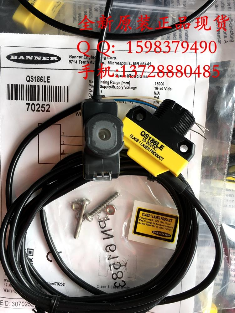 QS186LE + QS18VN6R  Photoelectric Switch e3x da21 s photoelectric switch