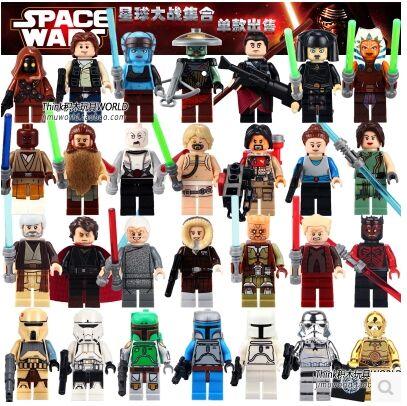 LEGO Toy Figure brevet Blueprint T-shirt Neuf avec étiquettes sous licence /& Officiel