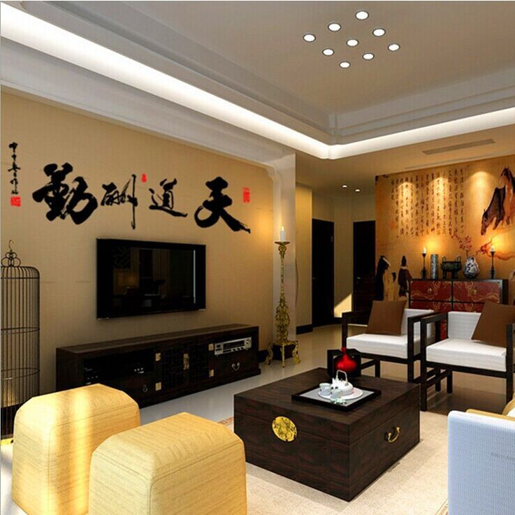 Free Shipping Wall Sticker Chinese Style Chinese Calligraphy Bathroom Products Home Decor Removable Pvc Wall Stickers Wallpaper