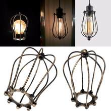 Vintage Iron Wire Bulb Cage Lampshades Hanging Lamp Holder Guard Shade Industrial Home Light Decoration(China)