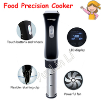 Vacuum Food Precision Cooker 220V Low Temperature Slow Cooking Machine 1300W Beef Steak Baking Processor SVC 113