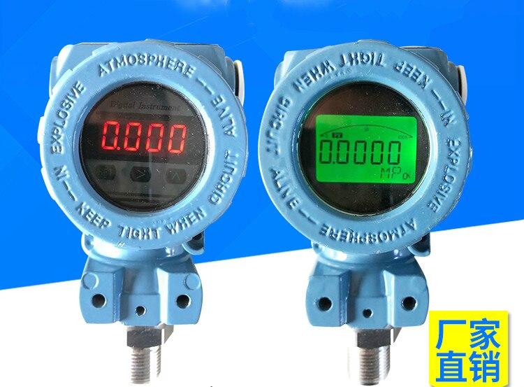 RS485 Communication Intelligent 2088 Pressure Transducer Diffusion Silicon Pressure Transducer 2088 Pressure SensorRS485 Communication Intelligent 2088 Pressure Transducer Diffusion Silicon Pressure Transducer 2088 Pressure Sensor